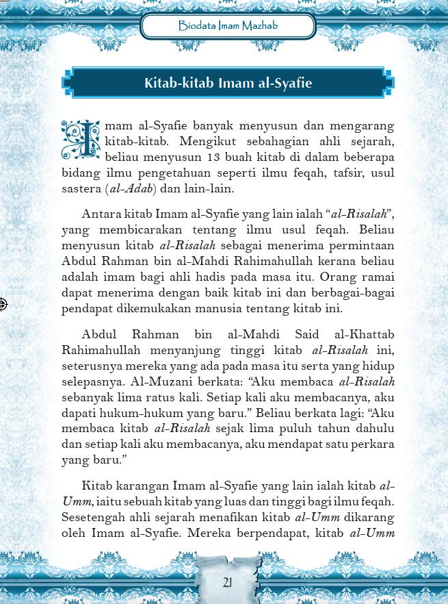 Siri 1 Imam Syafie Pustaka Cahaya Kasturi